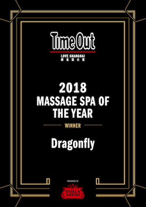 2018 Massage Spa of the year copy