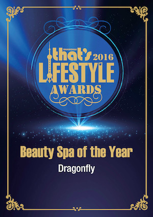 Beauty Spa of the year 201611