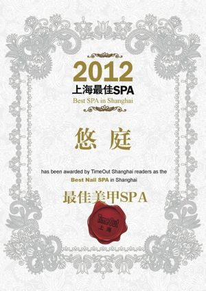 Best Nailspa Timeout Shanghai 2012