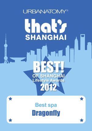 Best Spa Shanghai 2012