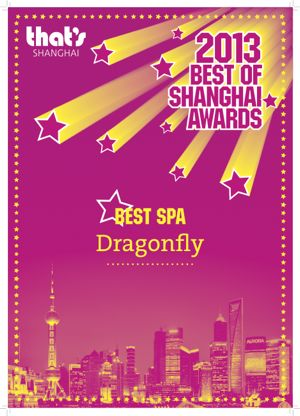Best Spa Shanghai 2013