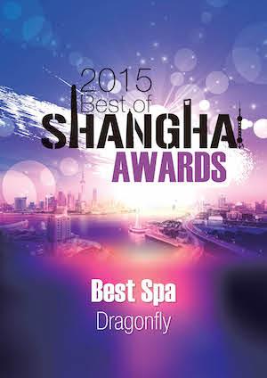 2015 Best Spa Shanghai