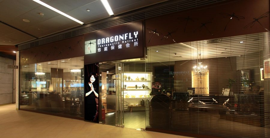 Dragonfly Opens Second Luxurious Retreat in Pudong