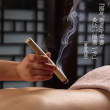 Moxibustion Treatments